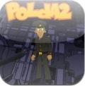 polda2-logo