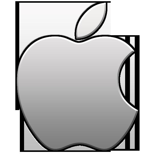 Apple logo (aluminium)