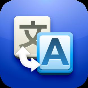 Google Translate (ikona)