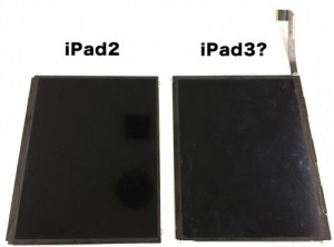 iPad 2 & iPad 3 - porovnání displejů