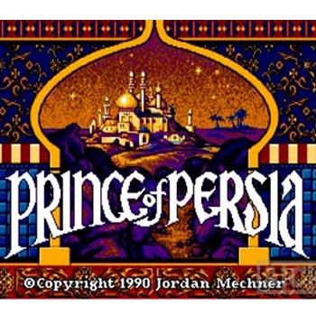 Prince of Persia (1989 - logo)